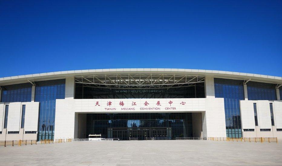 天津近期展会信息盘点