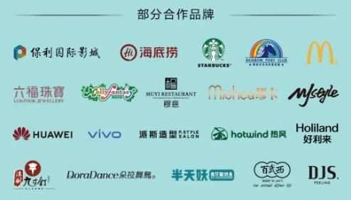 天津濱海金隅嘉品Mall入駐商家品牌有哪些?