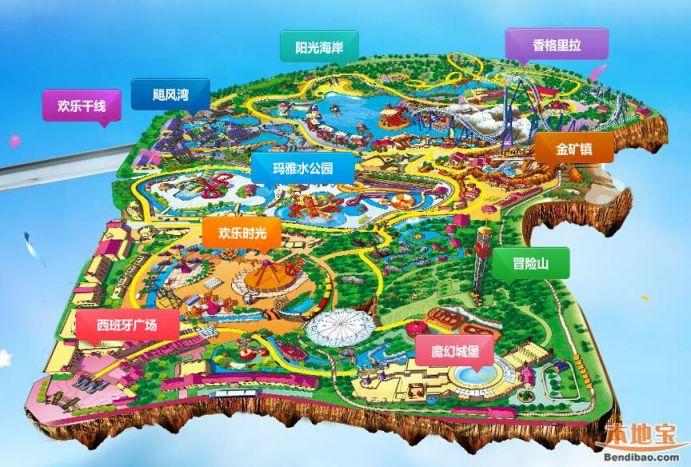 2016深圳欢乐谷有哪些项目?深圳欢乐谷项目介绍汇总