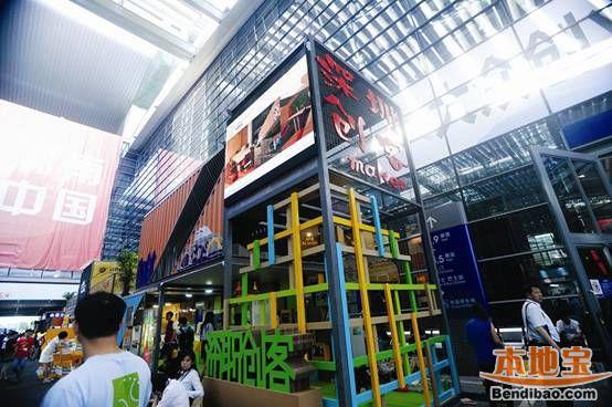 2016第十二届深圳文博会分会场一览表(共66个)