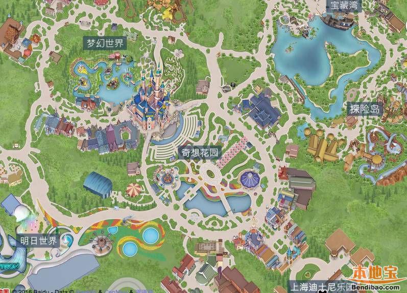 上海迪士尼乐园游玩攻略(项目+美食+住宿+门票+交通)
