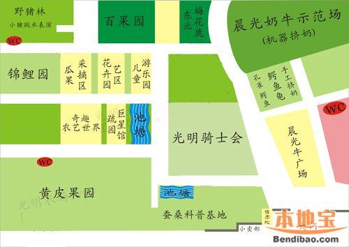 深圳光明农科大观园门票价格最新