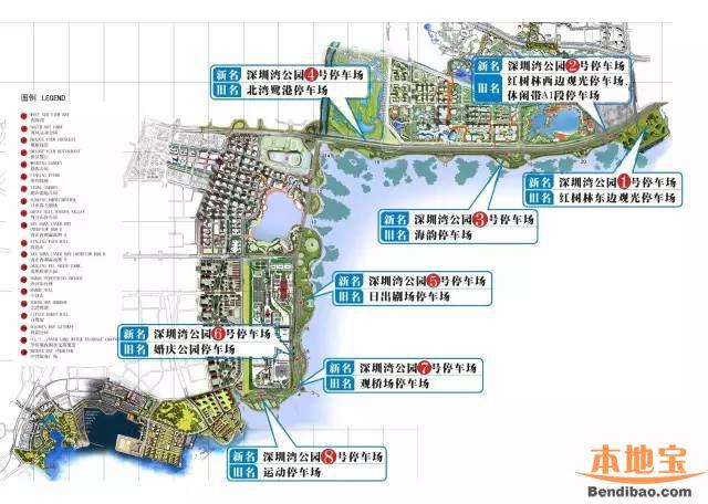 深圳湾公园停车场指南