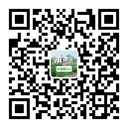 深圳儿童乐园门票微信购买指南