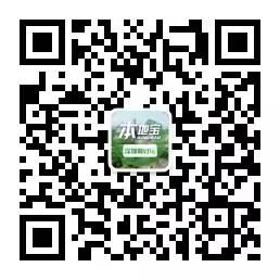 2017东部华侨城2月门票优惠(2月15日-28日)