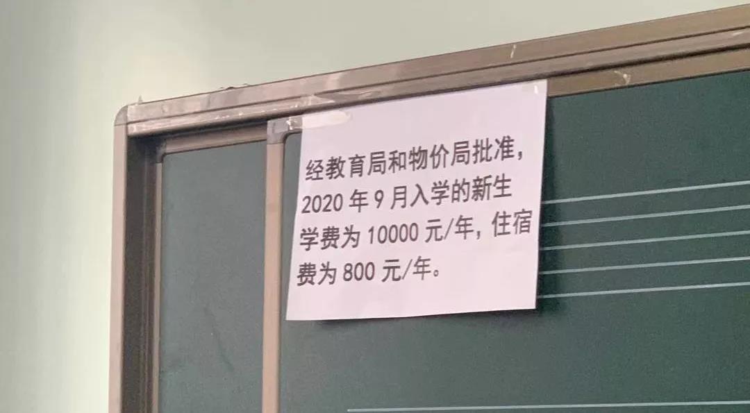 唐山慧友中學2020年報名常見問題(學費+報名登記+新生登記表)