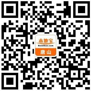 2018年老虎机游戏:丰南一中录取分数线(附录取人数)