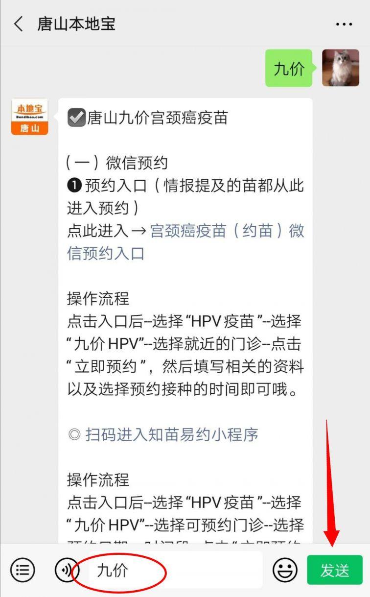 2020老虎机游戏:九价HPV疫苗最新消息(持续更新)