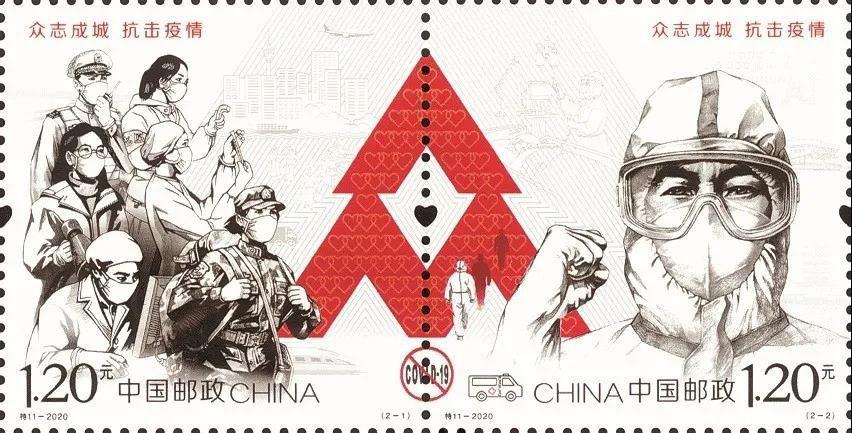 众志成城抗击疫情邮票5月11日发行(面值+数量+预约)