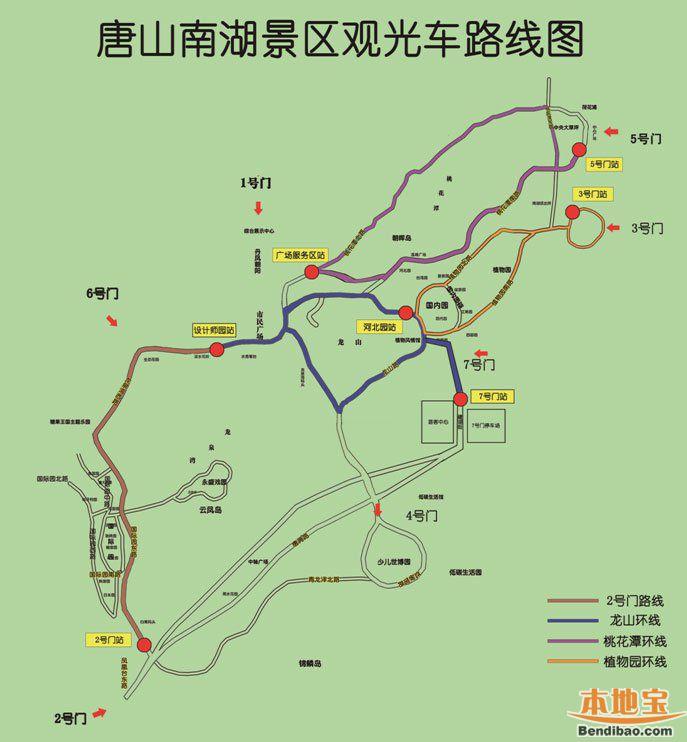 唐山南湖旅游景區攻略