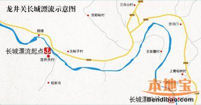 老虎机游戏:龙井关长城漂流景区旅游介绍