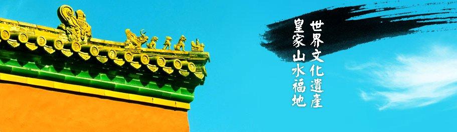 2020唐山清東陵門票價格(最新版)