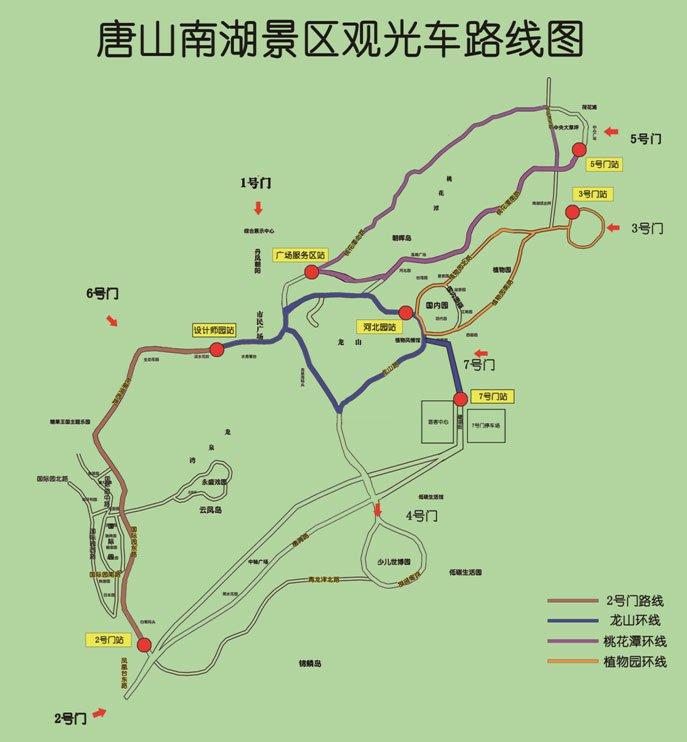 2020唐山南湖公園觀光車路線介紹(運營時間+觀光路線+票務政策)