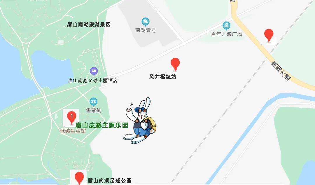 老虎机游戏:皮影乐园门票多少钱一张?(最新版)