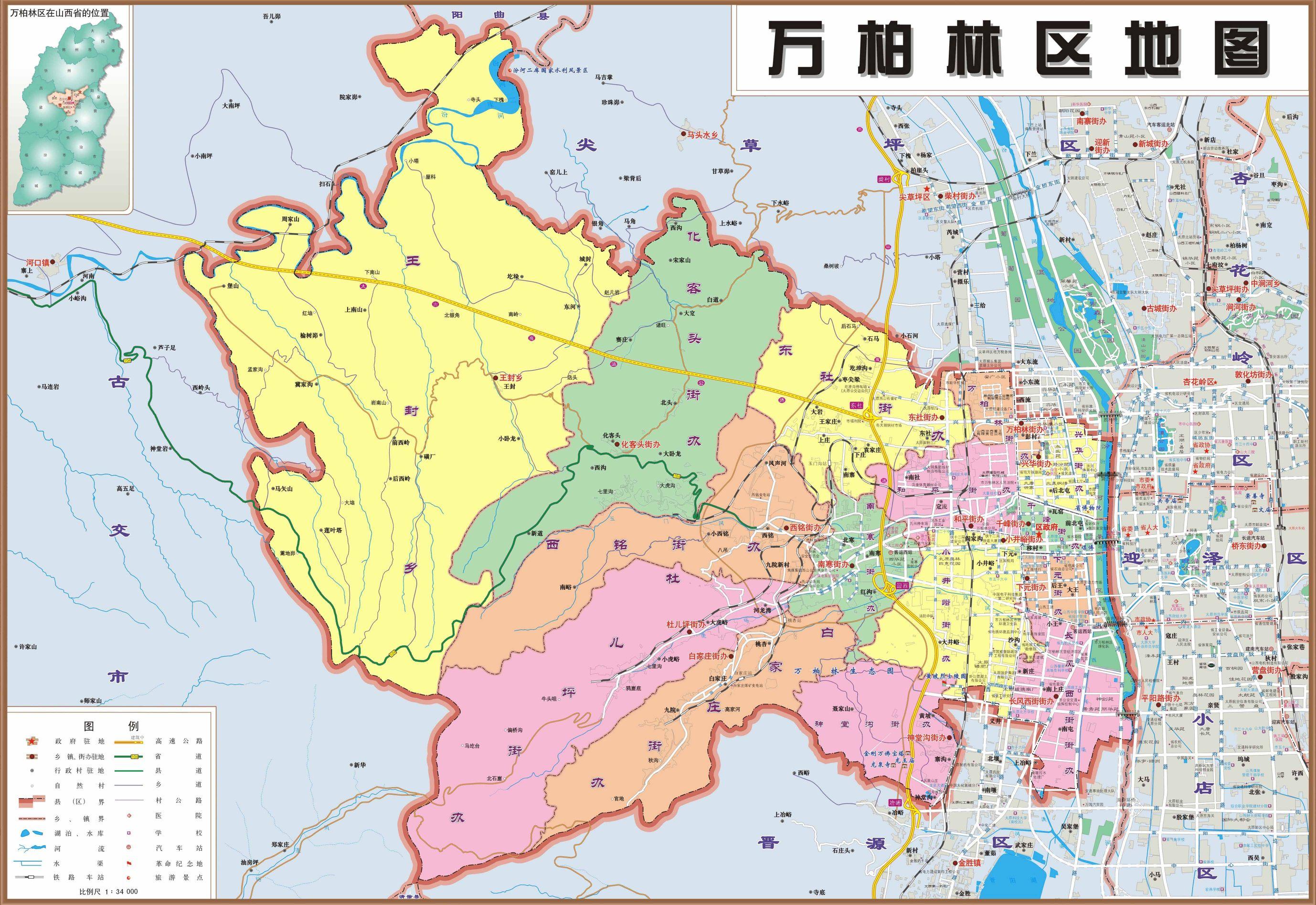 太原市地图全图大图_万柏林区地图- 太原本地宝