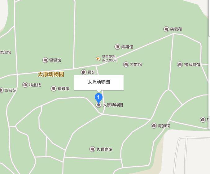 太原动物园位于太原市区的北部