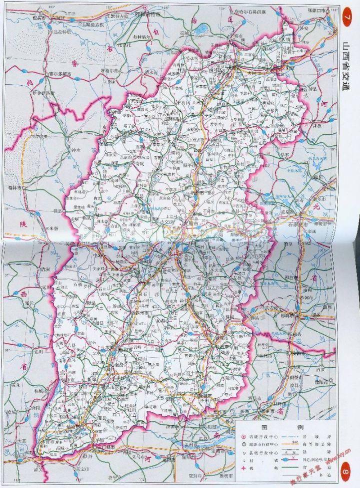 太原市地图全图大图_太原旅游地图全图高清版- 太原本地宝