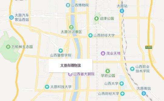 太原博物馆网上预约指南(预约入口 预约指南)