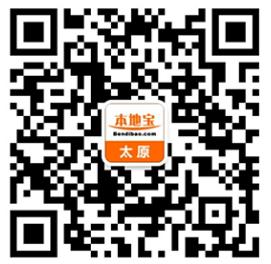2018太原图书馆免费电影放映安排(持续更新)