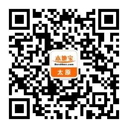 山西黎城限行通知(持续更新)