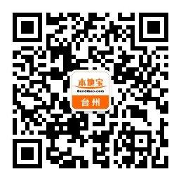2022浙江省高速公路车辆通行费部分优惠政策原文