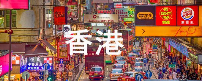 沙田新城市广场品牌