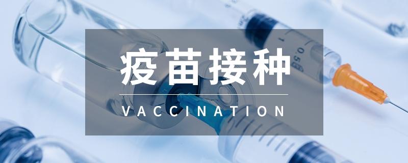 宜昌市九价疫苗怎么预约