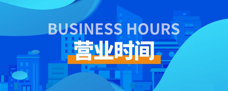 2021FHC上海环球食品展怎么去