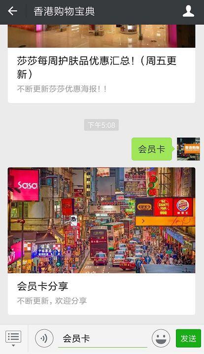香港清明节放假时间_香港入境处电话是多少?- 本地宝