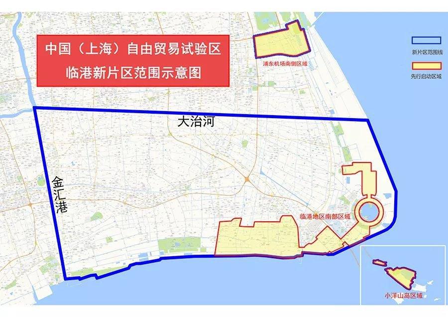 上海自貿區范圍有多大?上海自由貿易區以什么為重點