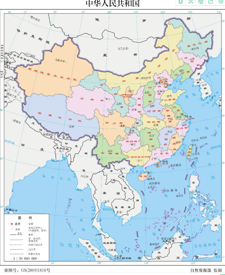 中国在亚洲什么位置