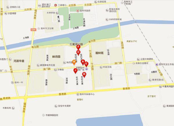 青岛市公积金�z*_青岛胶州市公积金理中心电话-本地宝