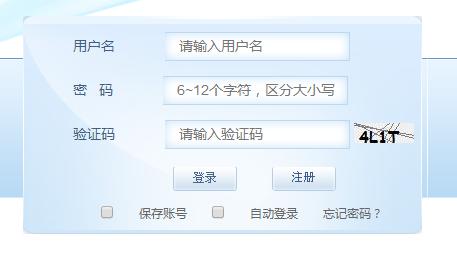 江苏省医保目录查询 医保查询江苏