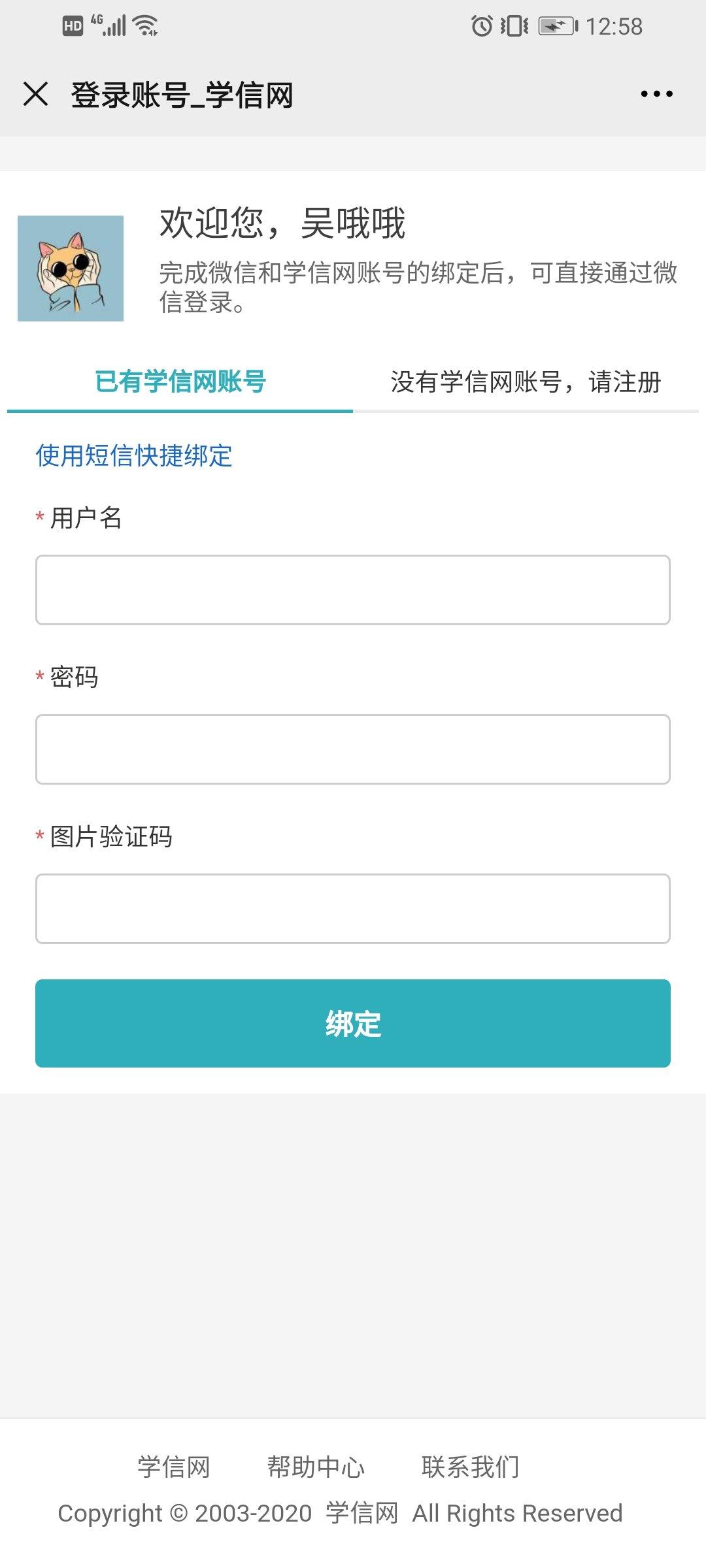 深圳坪社保局_研究生考试招生信息网公众号是哪个- 本地宝