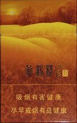 黄鹤楼(雪之景1)