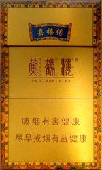 黄鹤楼(嘉禧缘)