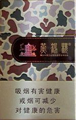 大彩黄鹤楼烟价格表_黄鹤楼香烟价格表和图片大全(最完整版)- 武汉本地宝