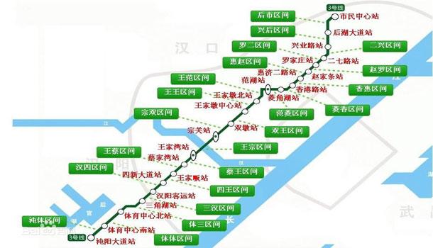 武汉地铁3号线一期站点及线路走向图(图)