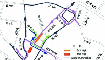 地铁3号线隧道施工 建设大道惠济路交通管制明起施行