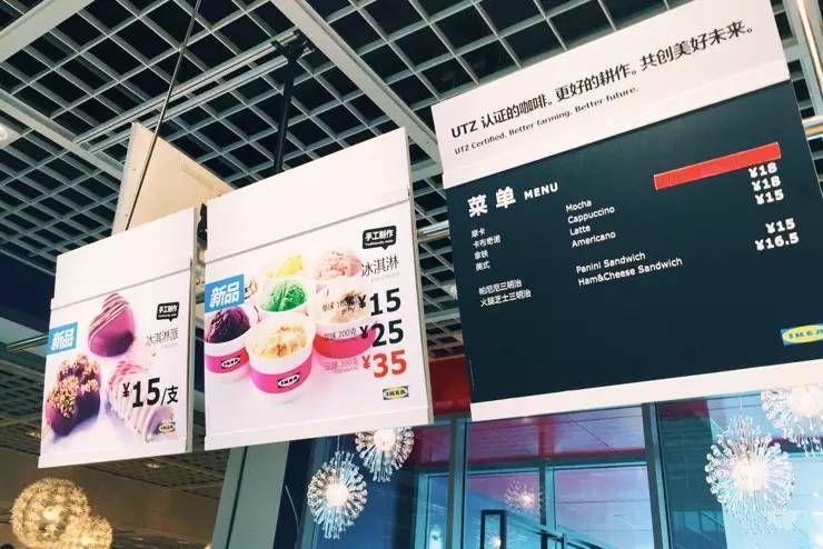 武汉宜家开咖啡馆冰淇淋咖啡全都传说有蛋糕下载对决攻略图片