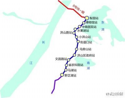 武汉地铁8号线站点_