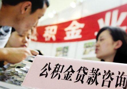 下月起南昌调整公积金政策 租房提取额度增至1200元/月