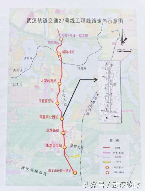 武汉地铁27号线最新线路图图片