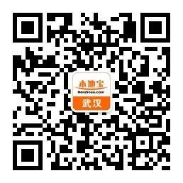 2017春节武汉哪里好玩?江城过年各区活动大全