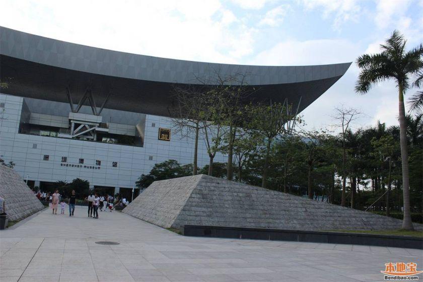 深圳博物馆新馆