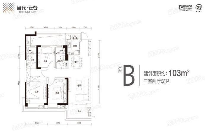 武汉当代云谷(房价+地址+开盘时间+户型图)