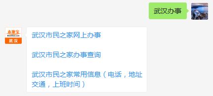 武汉车牌号码自选网址(新车上牌)
