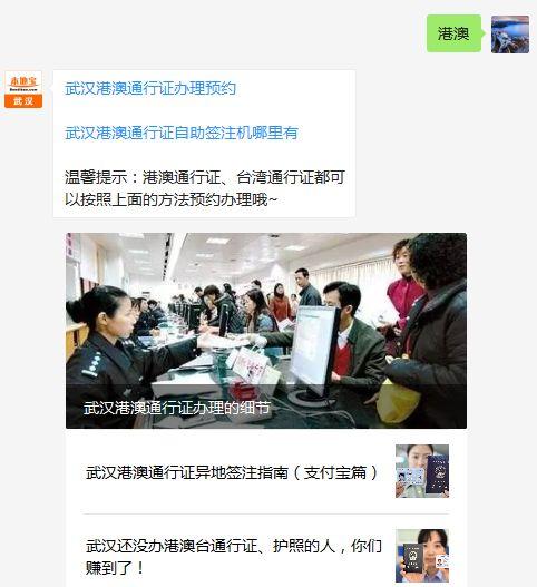 武汉到香港高铁什么时候开通