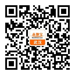 武汉各区疫苗接种地点表(地址/电话)