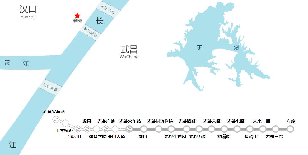武汉地铁11号线线路图及站点